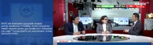 Eagle TV-д ярилцлага өглөө