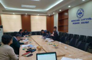 ОХУ-ын Эрхүүгийн Байгалийн УИС-тай хамтарсан хөтөлбөр хэрэгжүүлэх талаар уулзалт хийв