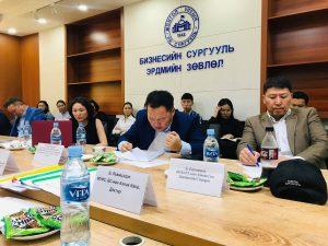 Монголын үйлдвэржилт сорилт ба шийдэл сэдэвт  эрдэм шинжилгээний бага хурал амжилттай зохион байгууллаа