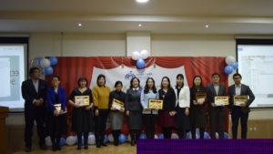2019 оны ажлын үр дүнгээр амжилттай ажилласан багш, ажилтнууд болон тэнхим нэгжүүдээ шагналаа